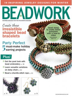 BeadWork Ausgabe 2014/12 - December/January 2015