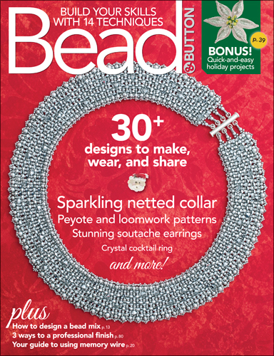 Bead & Button #142 - December 2017